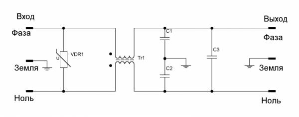 Сетевой фильтр с двухобмоточным дросселем