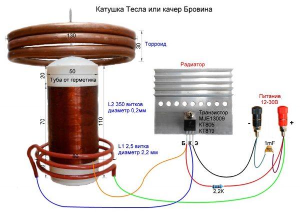 Схема самодельного генератора