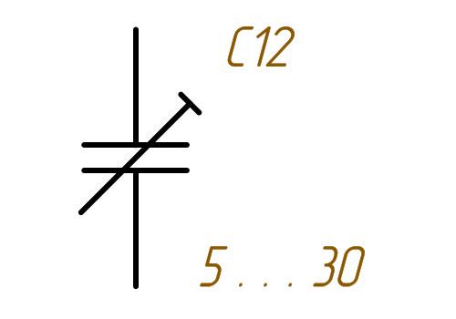 Обозначение подстроечного конденсатора