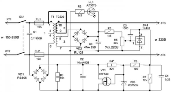 Схема электрическая принципиальная электронного стабилизатора