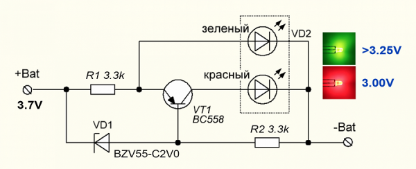 Схема индикатора заряда аккумулятора