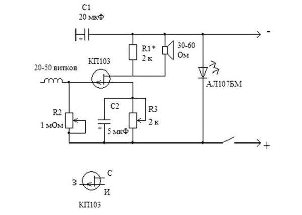 Схема для самостоятельной сборки детектора проводки на полевом транзисторе