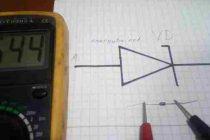 Пригодность электродеталей определяется мультиметром