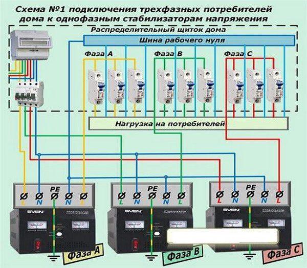 Подключение к трёхфазной цепи (вариант №1)