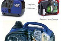 Выбор генераторов