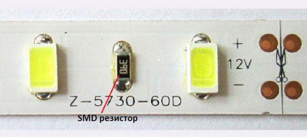 Установка резистора в светодиодной ленте