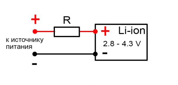 Как проконтролировать заряд АКБ с помощью резистора