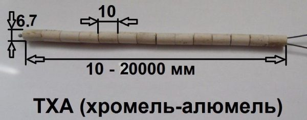 Термопара хромель-алюмель ТП6