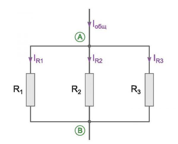 Направление токов в параллельной цепи