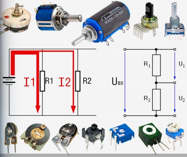 Переменные и подстроечные резисторы, схема деления напряжения